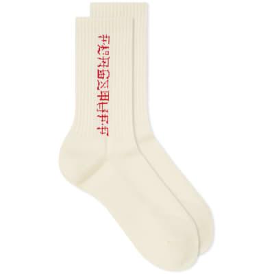 FLAGSTUFF Kanji Sock