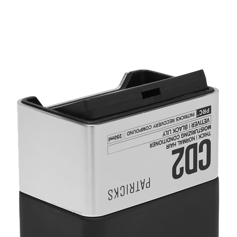 Patricks CD2 Moisturizing Conditioner - 250ml