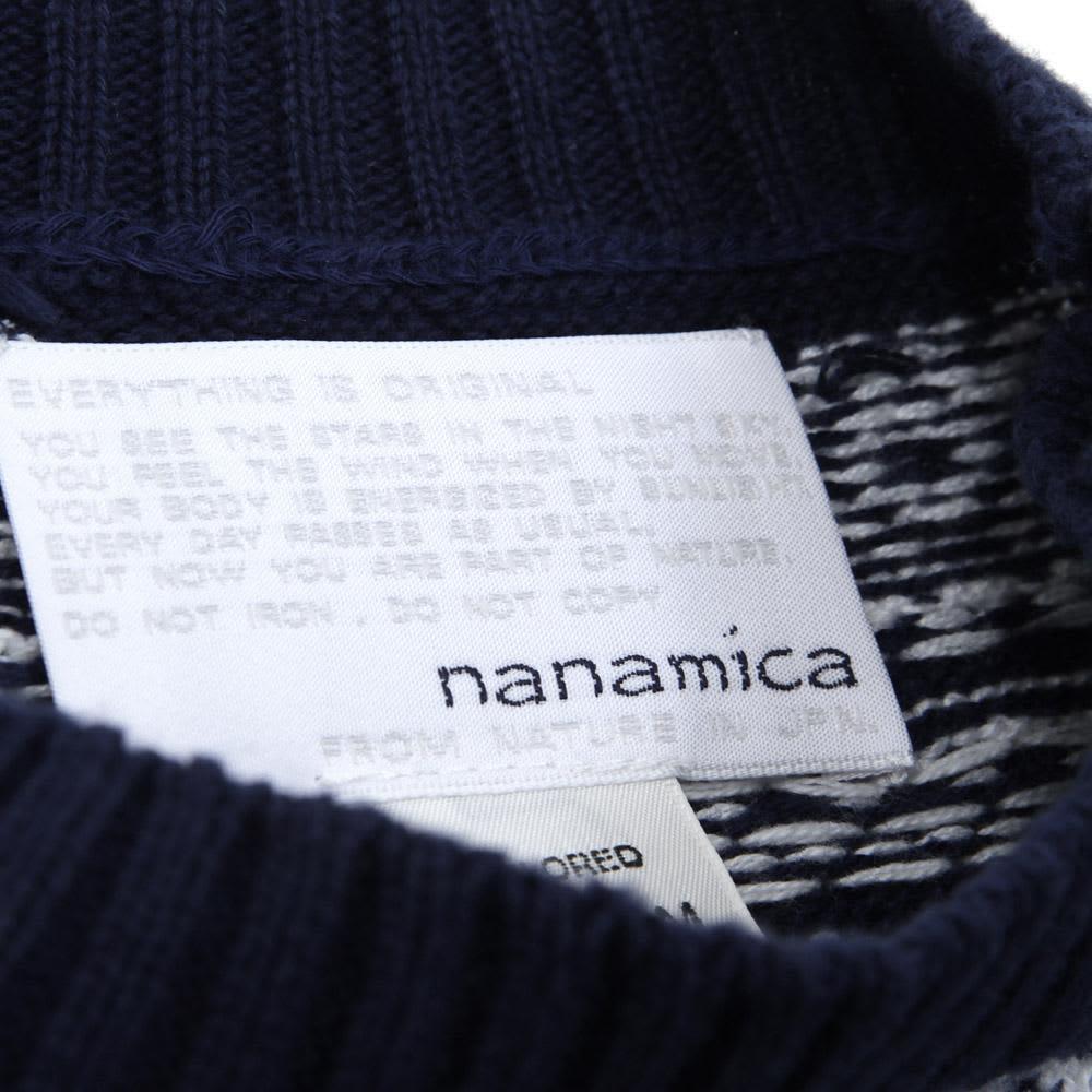 Nanamica COOLMAX Crew Neck Sweater - Navy & White