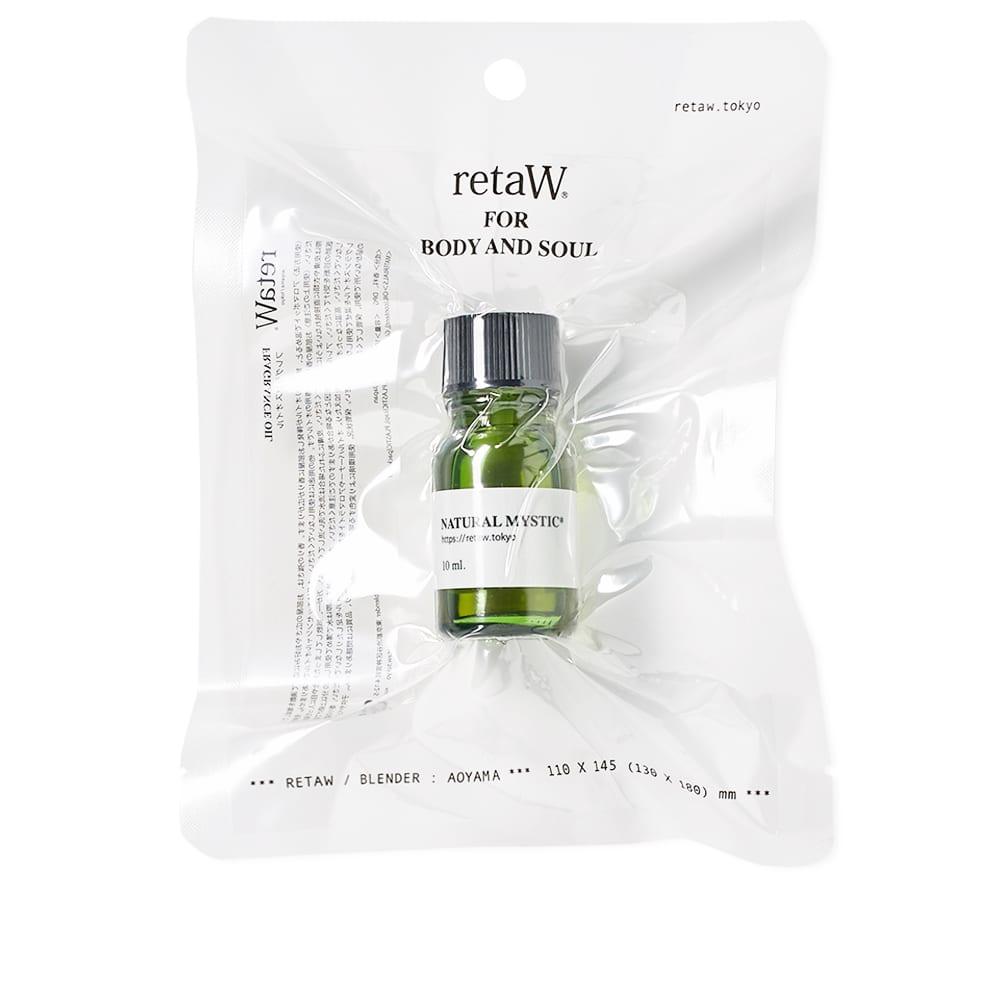 retaW Fragrance Oil - Natural Mystic*