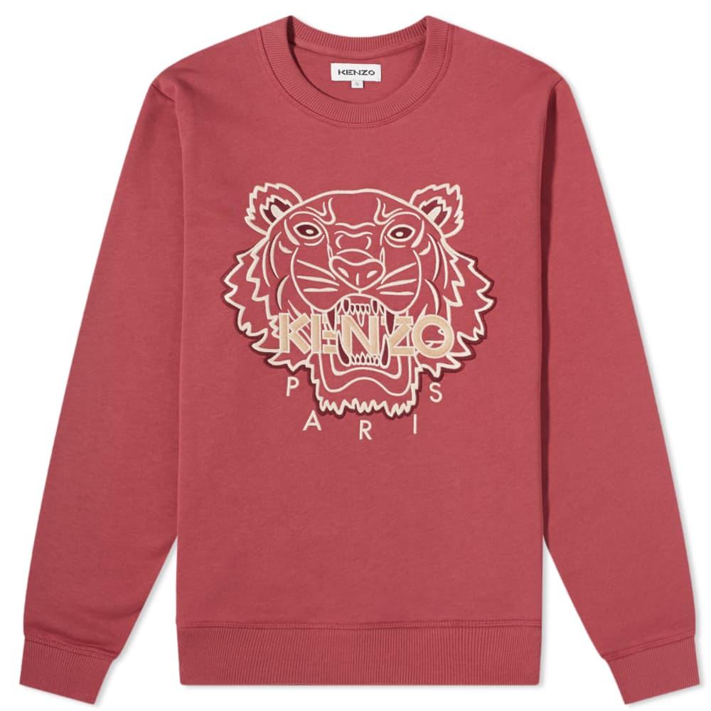 Kenzo Tiger Seasonal Embroidered Skate Sweat - Blackberry