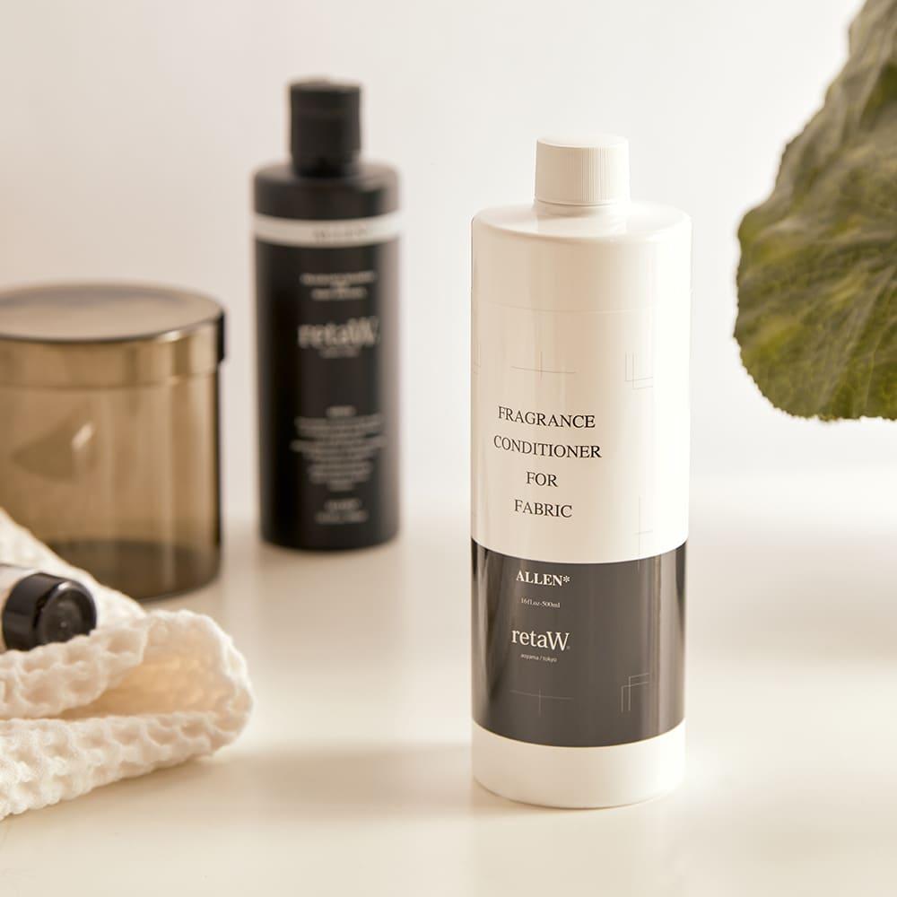 retaW Fragrance Conditioner for Fabric - Allen*