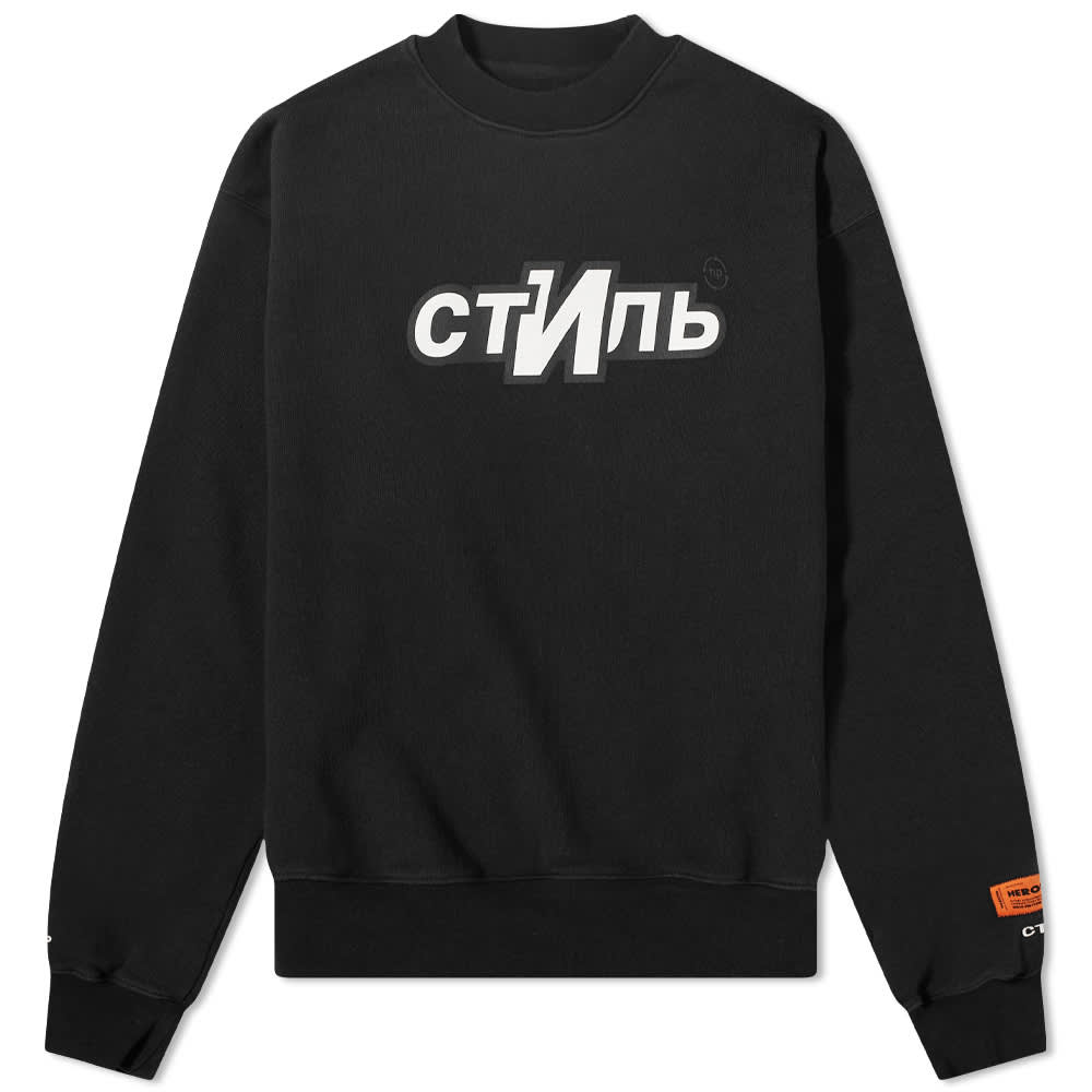 Heron Preston Regular Crewneck CTNMB Sport Sweat - Black