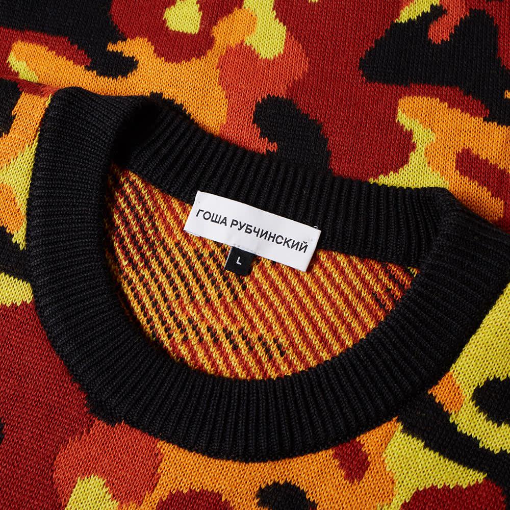Gosha Rubchinskiy Oversize Jacquard Sweater - Yellow & Red Camo