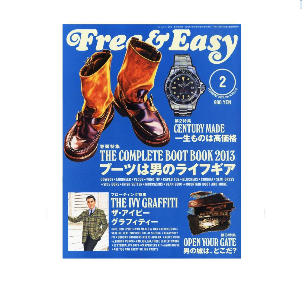 Free & Easy Magazine - No. 172 Vol. 16 - February 201