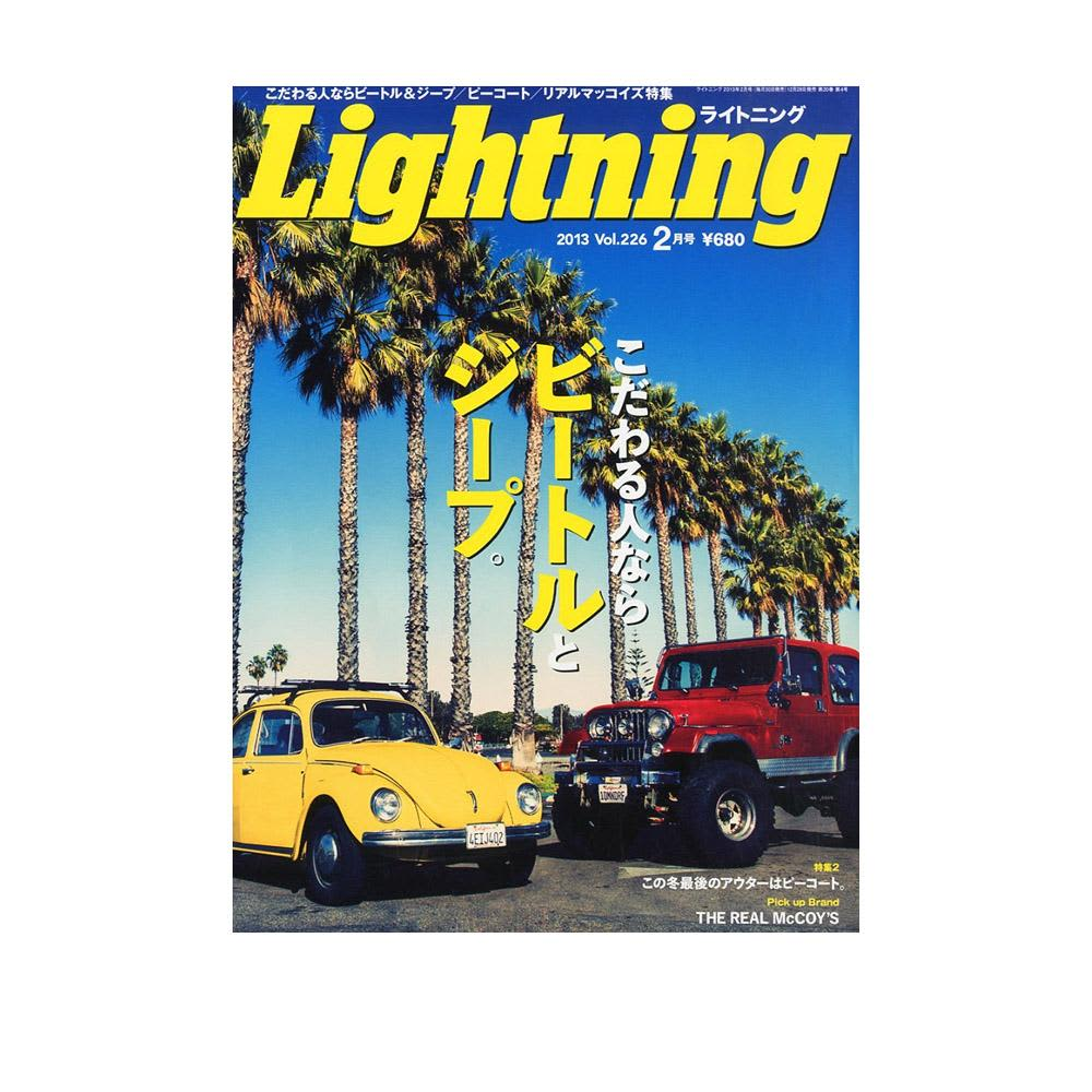 Lightning Issue 226 - undefined