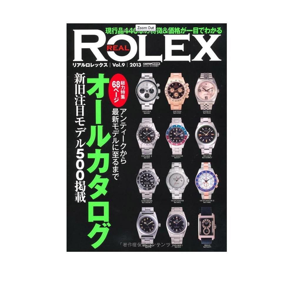 Real Rolex Magazine - Vol. 9 - January 2013