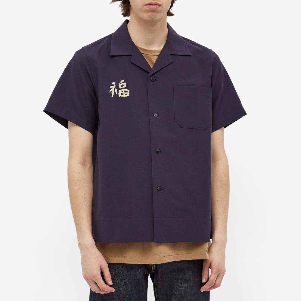 Visvim Short Sleeve Sanko Souvenir Shirt - Navy