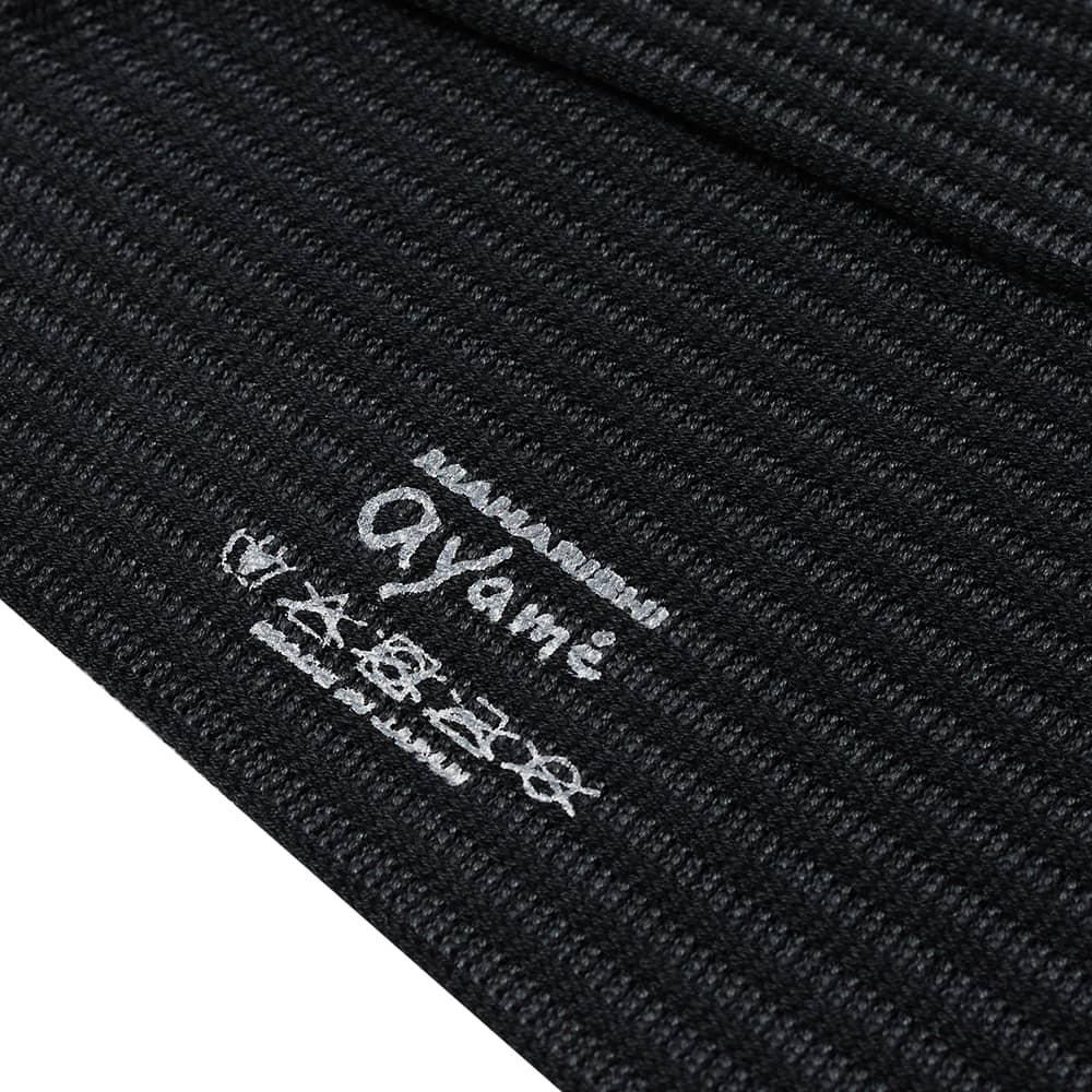 Ayame Socks X Maharishi Jacquard Kilim Sock - Black
