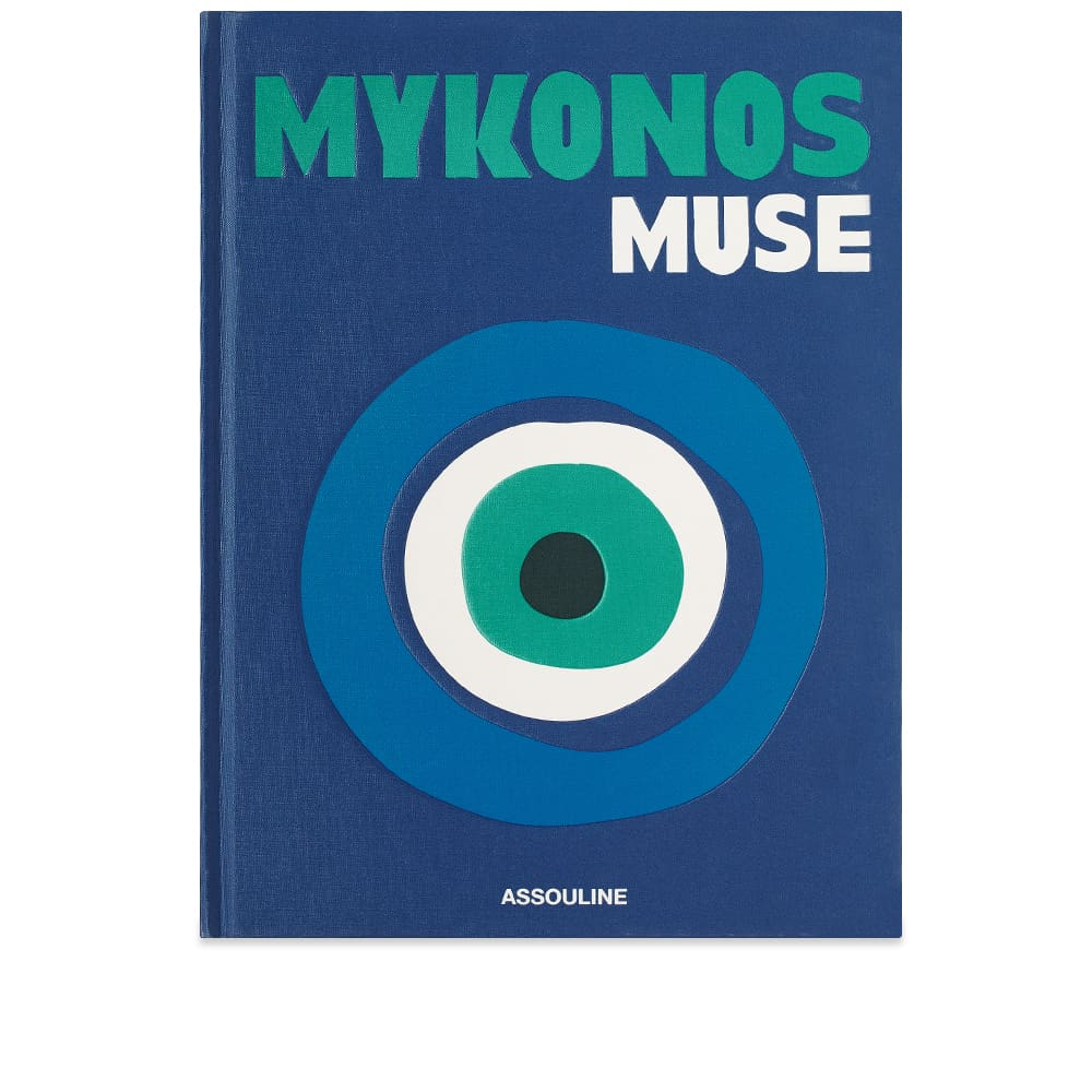Mykonos Muse - Lizy Manola