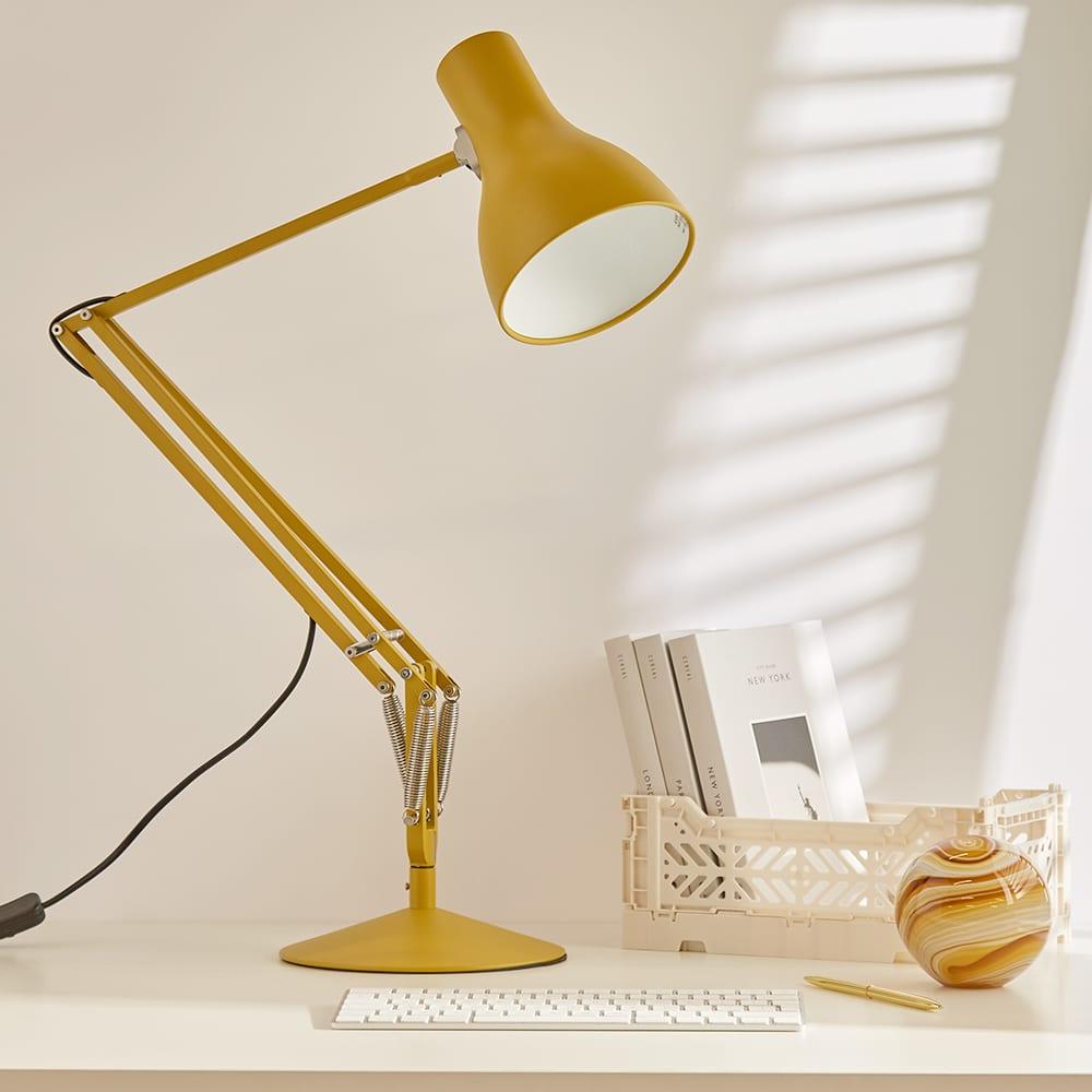 Anglepoise Type 75 Desk Lamp 'Margaret Howell' - Yellow
