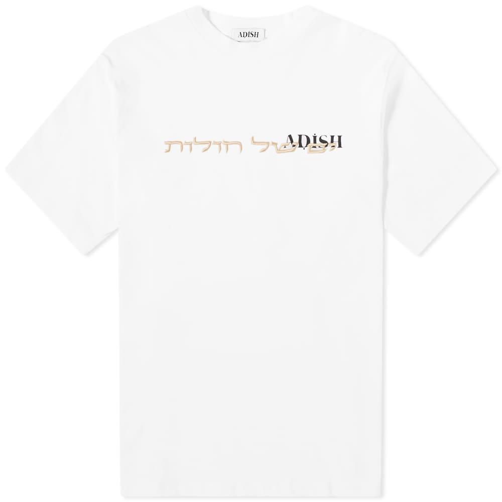 ADISH Hebrew Tee - White