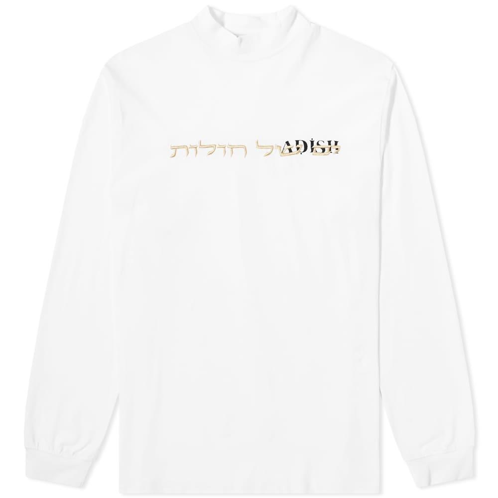 ADISH Long Sleeve Turtleneck Hebrew Tee - White