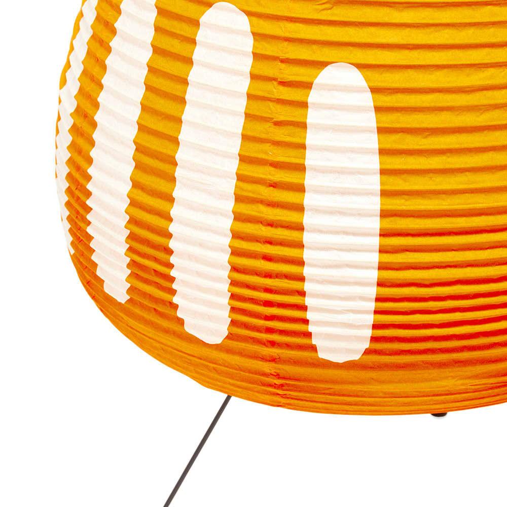 Vitra Akari 1AY Table Lamp - Orange