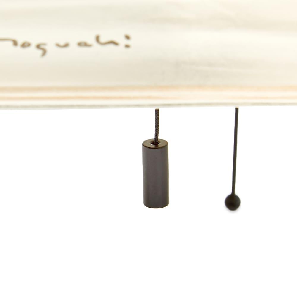 Vitra Akari 3X Table Lamp - Natural
