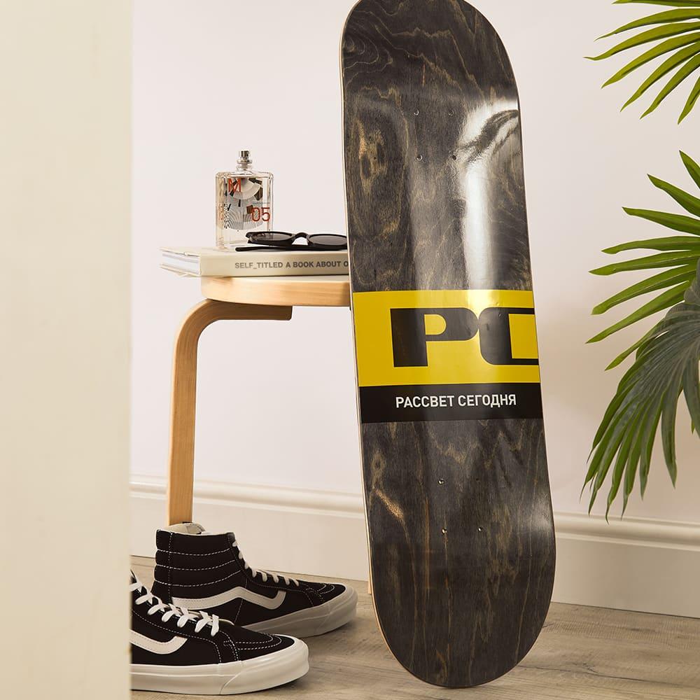 PACCBET Skateboard - Black