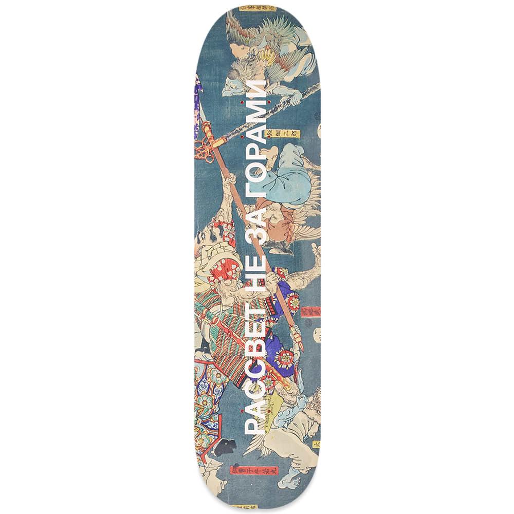 PACCBET Japanese Print Skateboard - Print 3