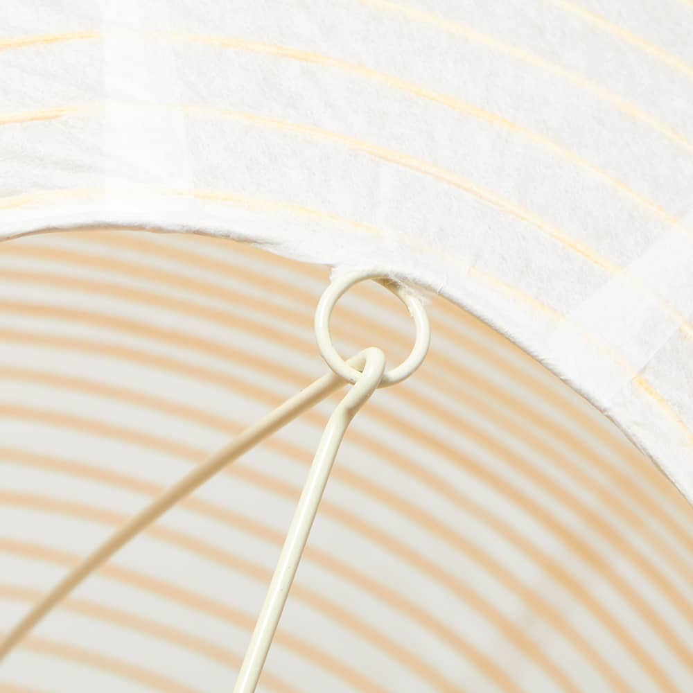 HAY Oblong Rice Paper Shade - Classic White