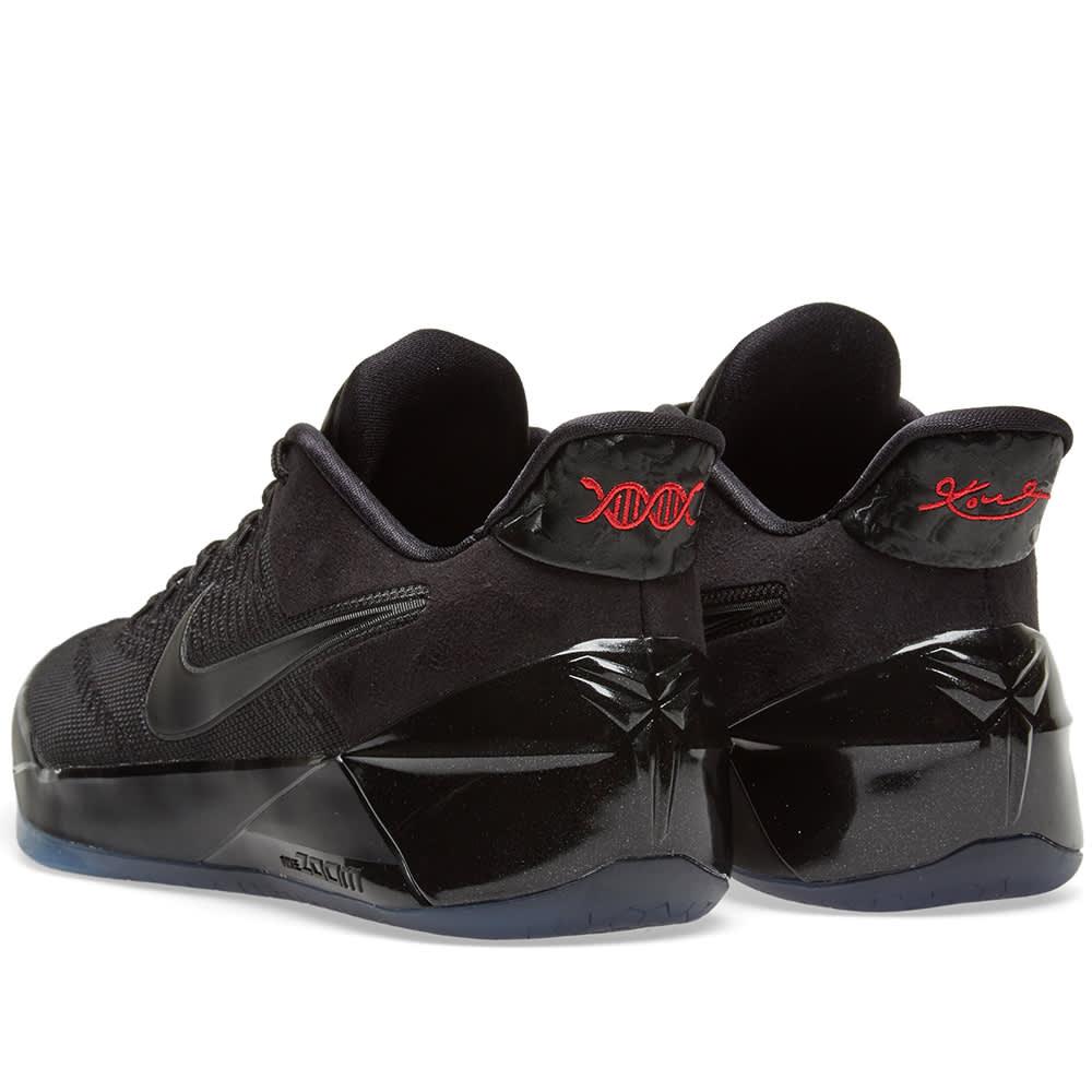 Nike Kobe Ad Black Gum End