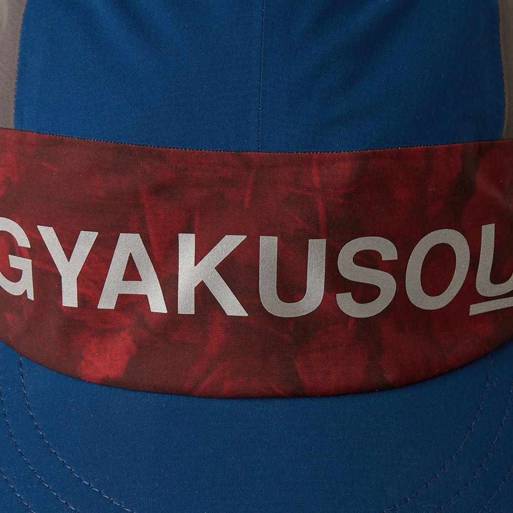 36b25609f1 Nike x Undercover Gyakusou Running Cap Brave Blue   Midnight Fog
