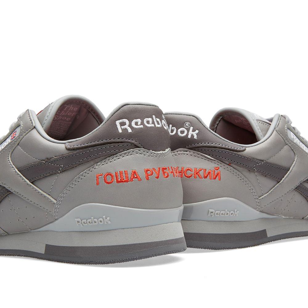 080e12ccaef Gosha Rubchinskiy x Reebok Phase One Pro. Grey. HK 959. image. image. image