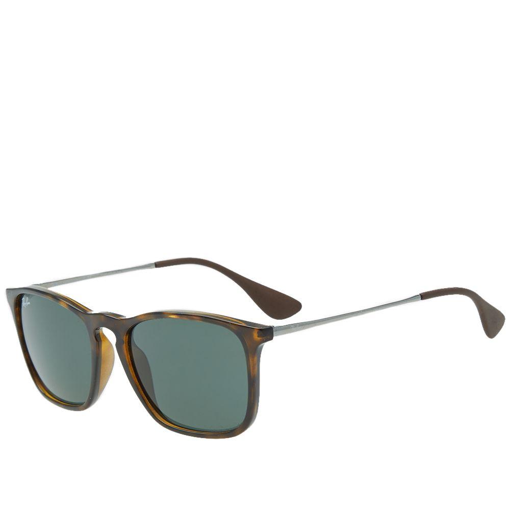 5fb81edc85f homeRay Ban Chris Sunglasses. image. image. image. image. image. image