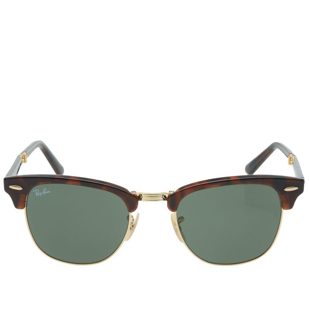 1ce744ea37c homeRay Ban Clubmaster Folding Sunglasses. image. image. image. image.  image. image. image