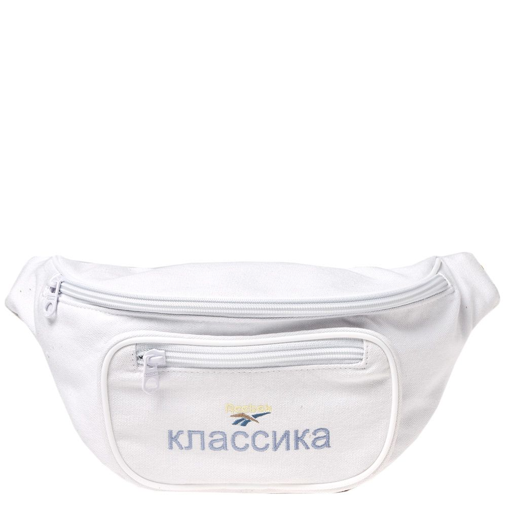 4c3b02db10f Reebok x Walk of Shame Waist Bag White