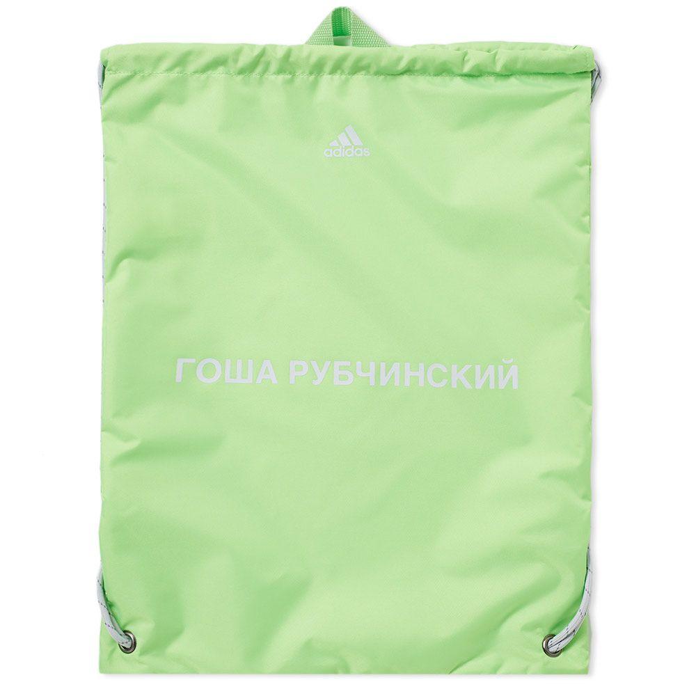 5d704a737da Gosha Rubchinskiy x Adidas Gym Bag. Green. £19. image