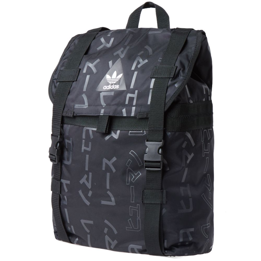 Adidas x Pharrell Williams Adventure Backpack. Black.  75. Plus Free  Shipping. image. image. image. image. image. image. image 211cb43d5c