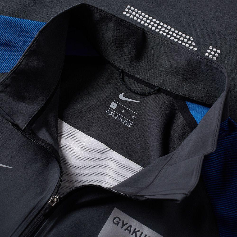 6d04d4b65 Nike x Undercover Gyakusou W Dry Stadium Jacket Cool Grey   Costal ...