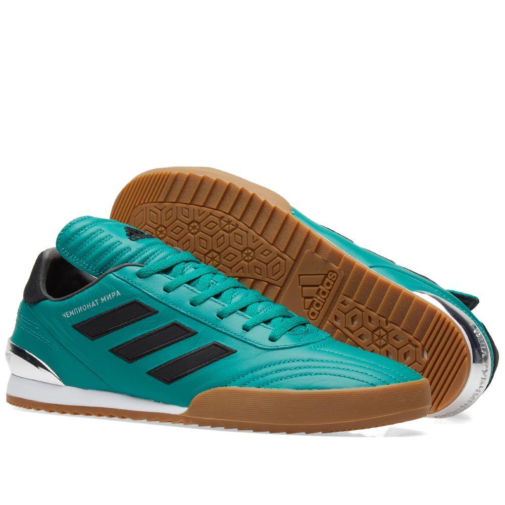 05d4e51a29e5 Gosha Rubchinskiy x Adidas Copa WC Sneaker Green