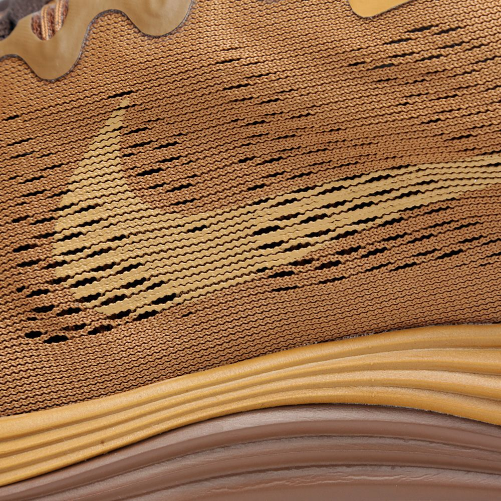 86c4f677abc5 Nike x Undercover Gyakusou Lunarglide+ 5 JP Flat Stout   Bronze
