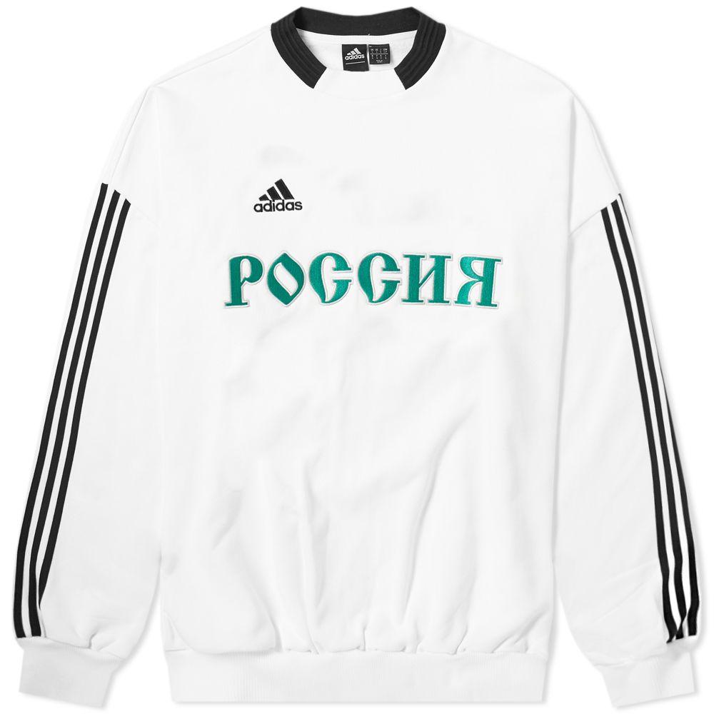 2351709b4412 Gosha Rubchinskiy x Adidas Crew Sweat White