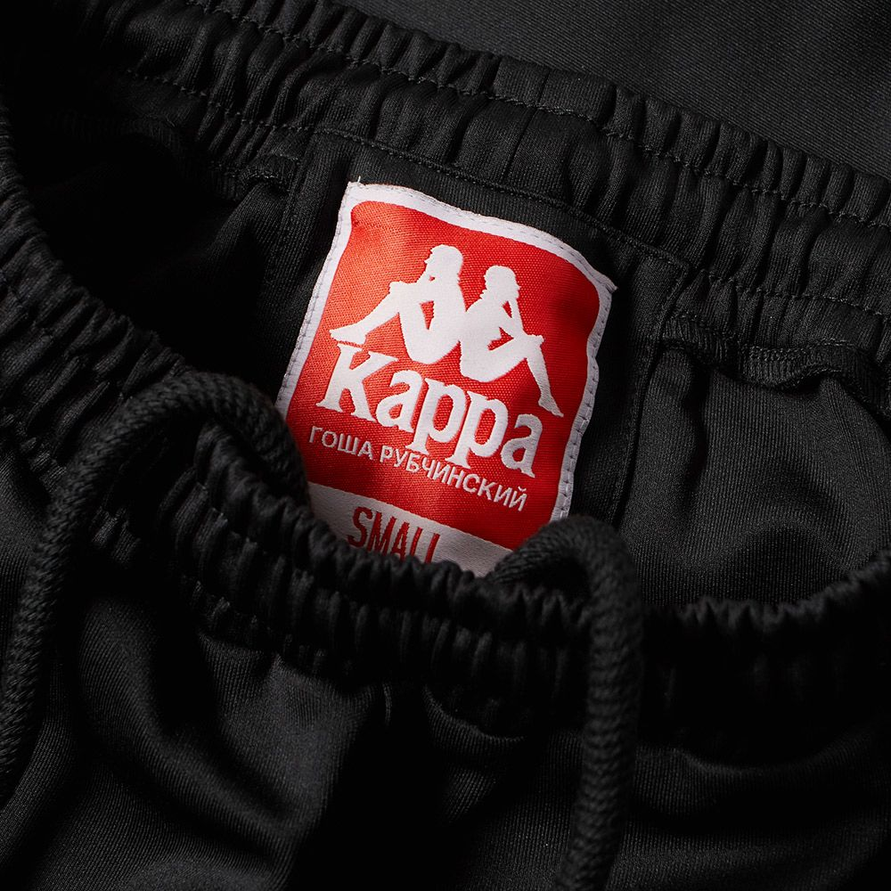 homeGosha Rubchinskiy x KAPPA Track Pant. image. image. image. image.  image. image. image. image. image f9c3c73635dd0