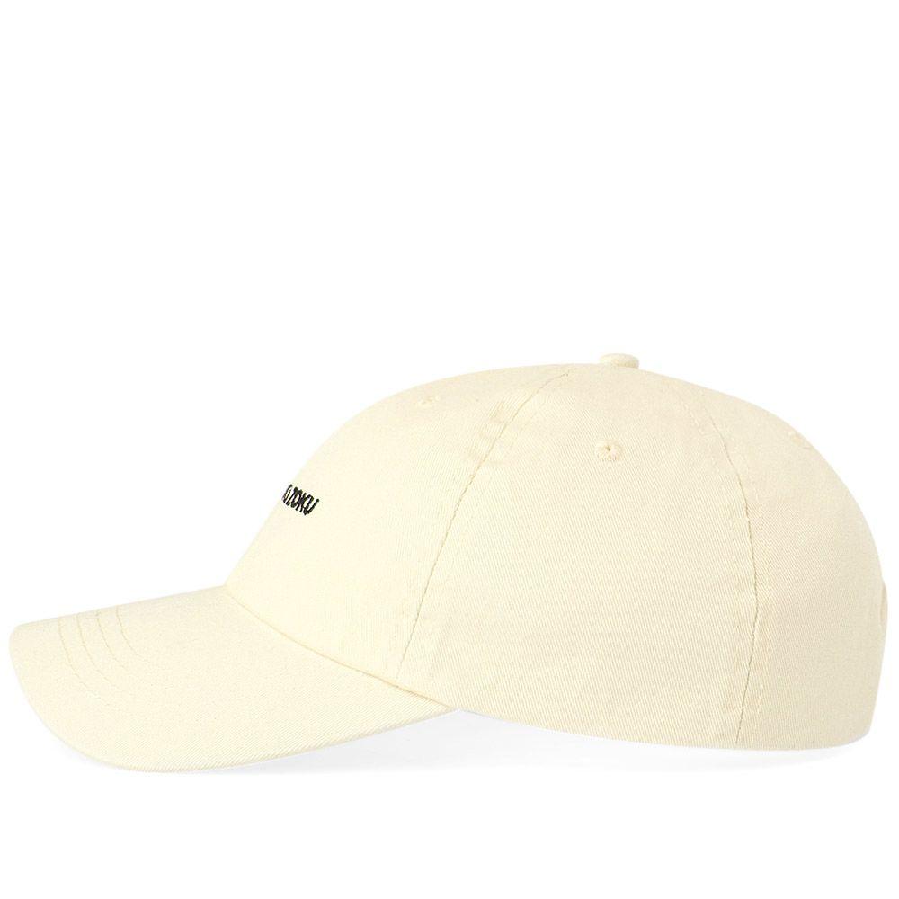 MKI Twill Baseball Cap Pastel Yellow  672d5dd93de