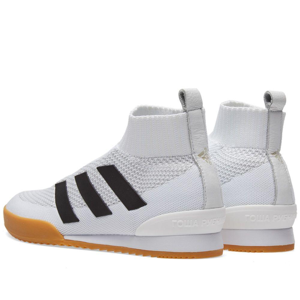 pretty nice 025bc 37808 Gosha Rubchinskiy x Adidas Ace 16+ Super