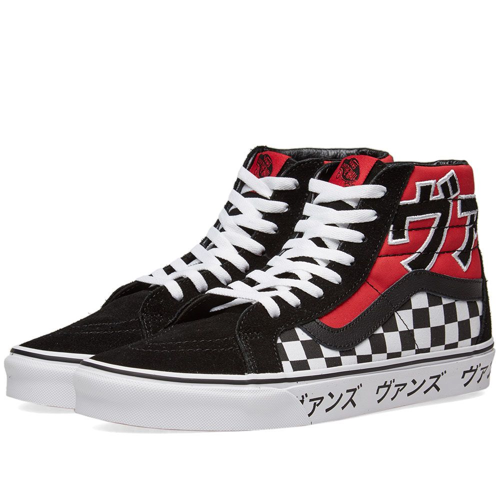 84762a9699a1a5 Vans UA Sk8-Hi Reissue Japanese Style