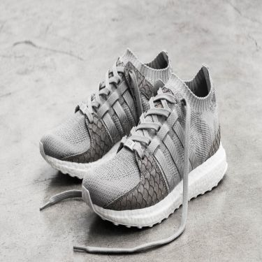 purchase cheap fdc3f d6890 homeAdidas x Pusha T EQT Support Ultra PK King Push. image