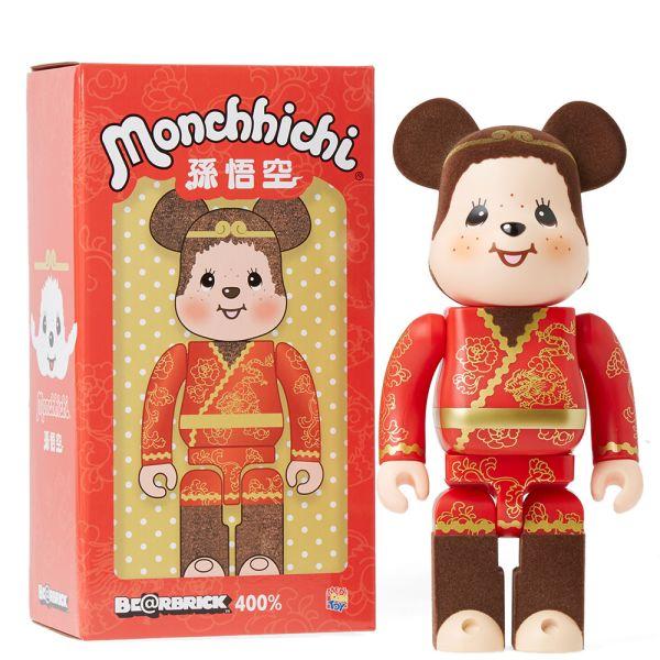 Medicom 400/% Bearbrick ~ Songoku MONCHHICHI Be@rbrick