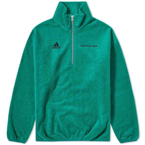 gosha x adidas fleece