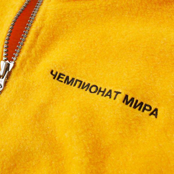adidas fleece yellow